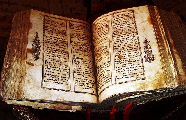 spiritual-alchemy