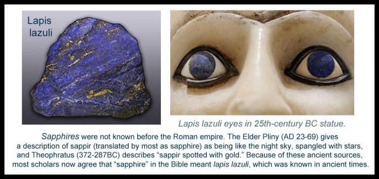 egypt sapphires